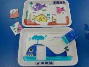 「トレーでお魚パズル作り」 @ 水環境館 多目的ホール