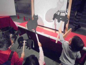 「ペンギン一座による影絵公演」 @ 水環境館 多目的ホール