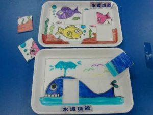 発泡トレイでパズル作り @ 水環境館 | 北九州市 | 福岡県 | 日本