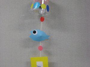 カップで風鈴づくり」 @ 水環境館 | 北九州市 | 福岡県 | 日本