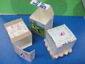 牛乳パックで小物入れ作り @ 水環境館 | 北九州市 | 福岡県 | 日本